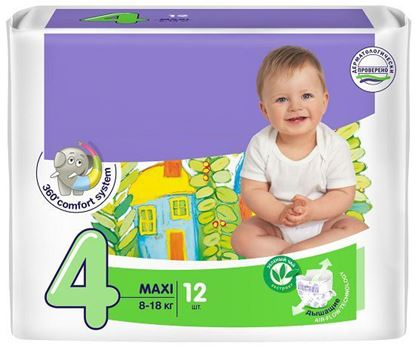 Picture of Baby Diapers Wholesale. Production Turkey