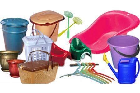 Изображение для категории Изделия из пластика