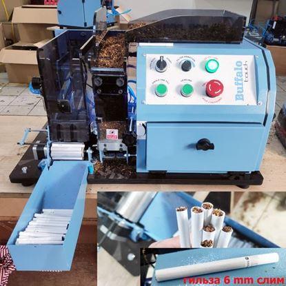 забивка табака в гильзы производство сигарет станок аппарат табак слим 6мм тач